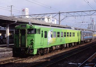 Img40_12