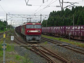 Dscn4753