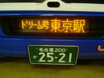 Dscn4934
