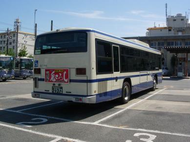 Dscn5044ns199