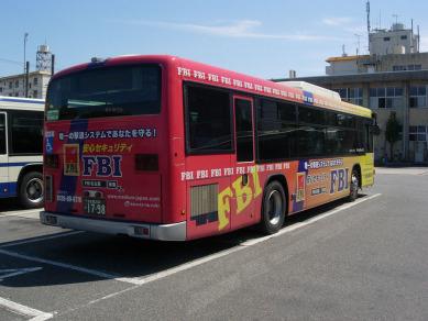 Dscn5045nh81