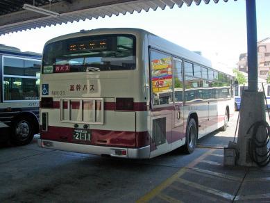 Dscn5048nkh23