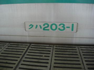 Dscn4940tc2031