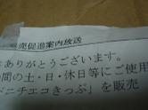 Dscn54832_2