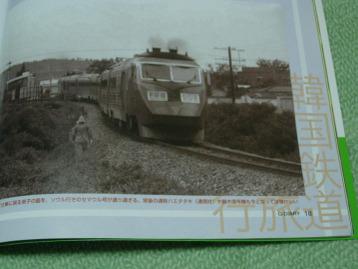 Dscn5486