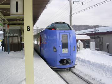 Dscn5602s