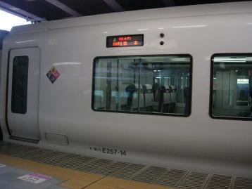Dscn5652