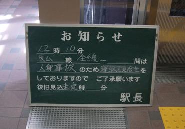 Dscn5942_2