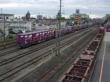 Dscn59703052
