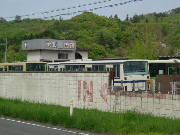 Dscn60191