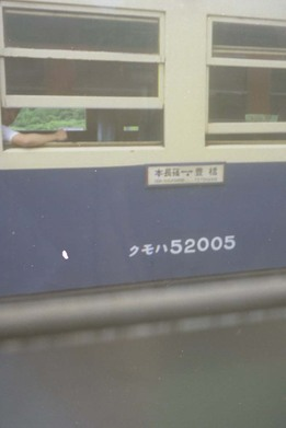 Img444522_3