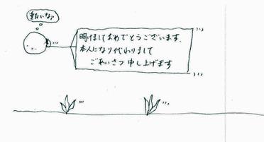 Img611_3