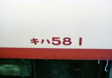 Img645