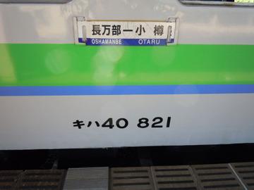 Dscn1579