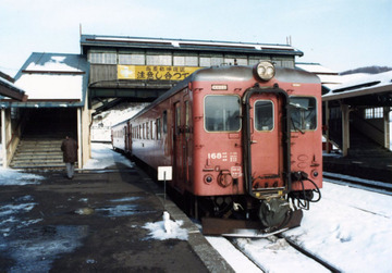 Img657