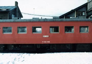 Img6592