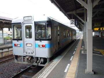 Dscn21351000