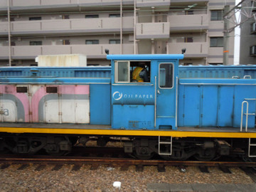 Dscn2508