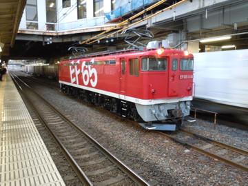 Dscn2662ef65