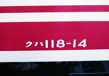 Img779118