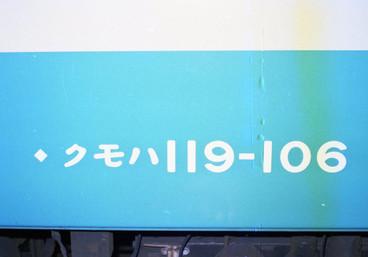Img784119106