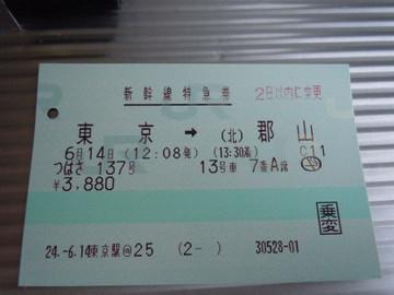 Dscn3007