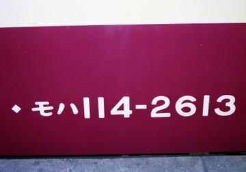 Img8211142613
