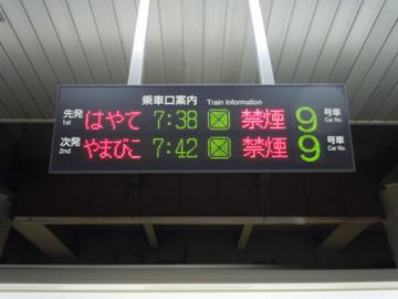 Dscn3875g