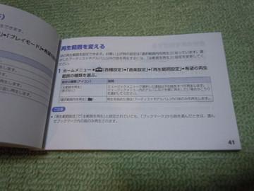 Dscn4142