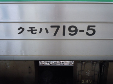 Dscn3025719