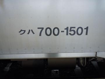 Dscn3029700