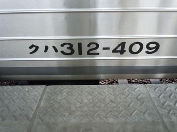Dscn3092312