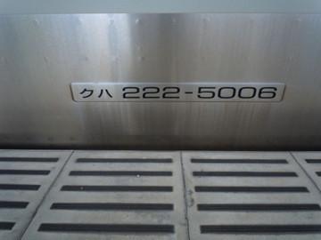 Dscn3502222