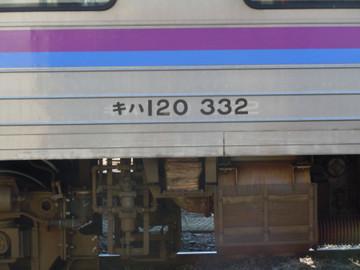 Dscn3619120