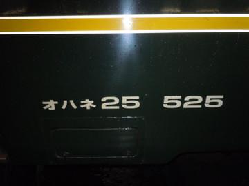 Dscn399825