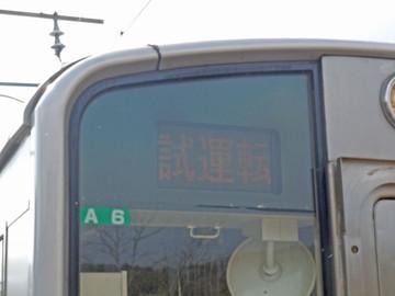 Dscn4556