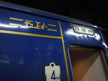 Dscn6110b