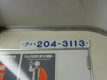 Dscn62402053000