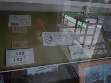 Dscn6473