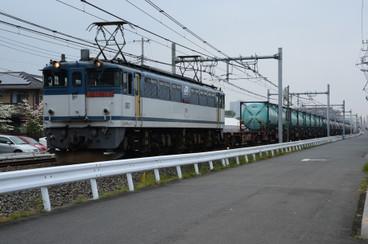 Dfa_0350