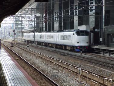 Dscn7097