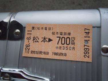 Dscn7047jr